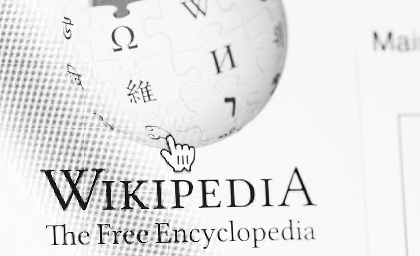 Adalet Bakanı'ndan Wikipedia açıklaması sonunda geldi