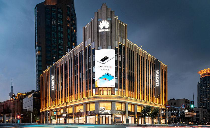 Huawei'nin amiral gemisi mağazası Şangay'da açıldı