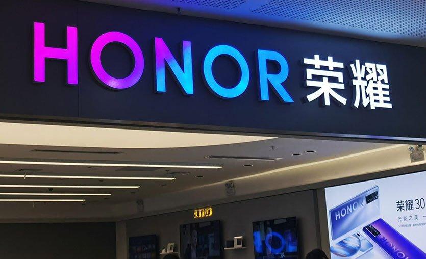 Huawei, Honor markasını satıyor