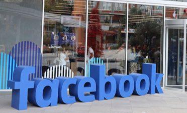 Facebook Türkiye'de temsilci açacağını duyurdu