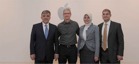 apple_timcook_abdullahgul